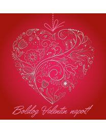 Boldog Valentin képeslap